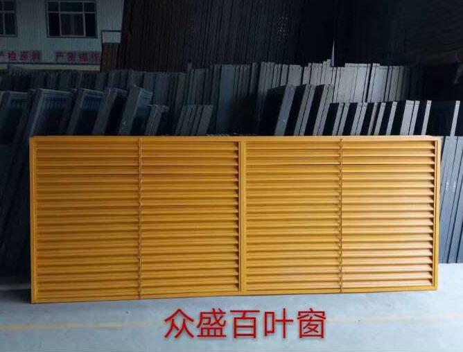 铝合金百叶窗铝型材